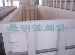 聚丙烯酸洗槽