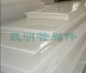 深圳聚丙烯PP板