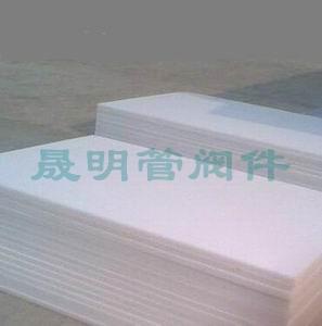 深圳聚丙烯板材