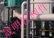 酸性液体专用输送frpp管
