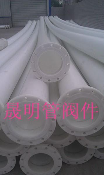 深圳水灰pp管 水灰PP板