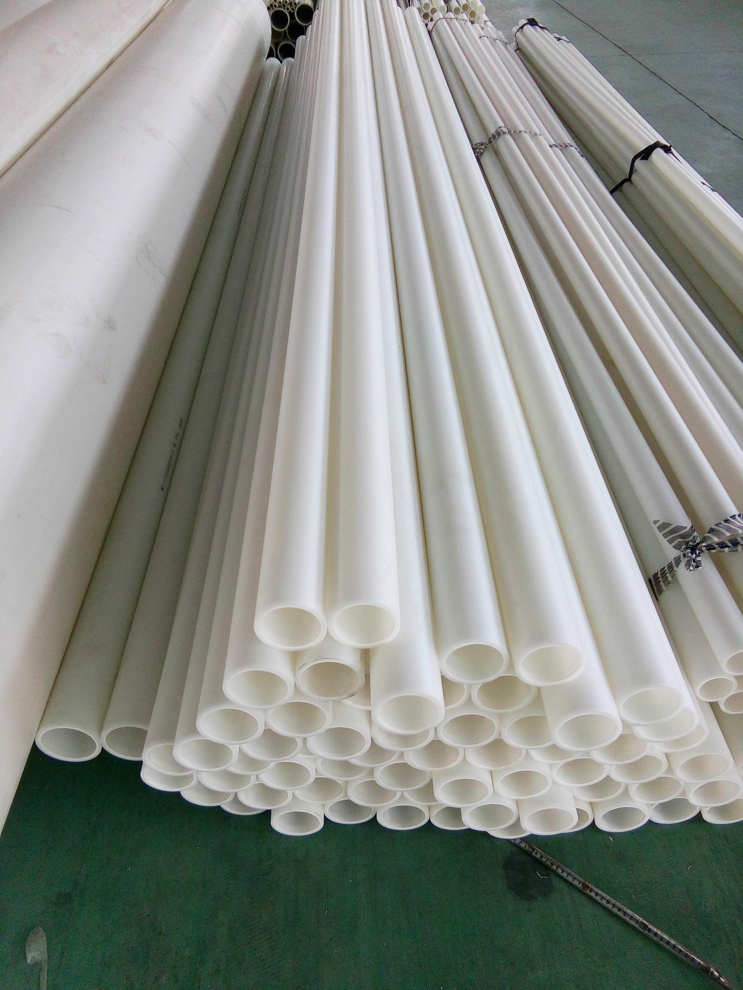 FRPP化工排水管