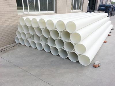 大口径PP管材纯原料