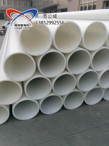 PP管脱硫管