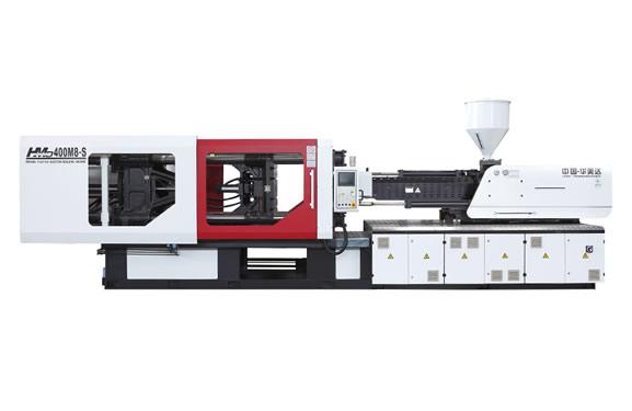 400M8-S精密节能注塑机