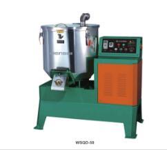 WSQD干燥机混色机