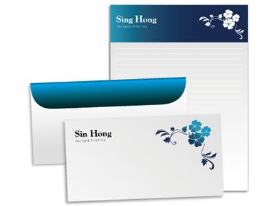 贵州信封信纸印刷
