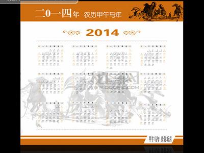 贵阳台历印刷