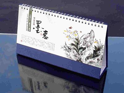 毕节贵州台历印刷