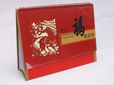 贵州台历印刷厂