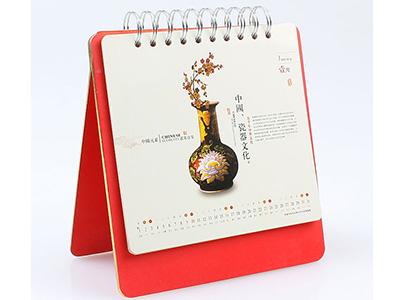 興義貴陽台曆印刷定做
