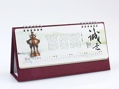 興義台曆印刷定做