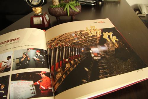 贵州杂志印刷