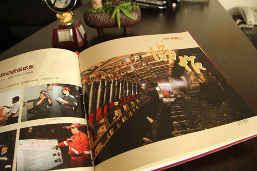 六盘水贵州杂志印刷
