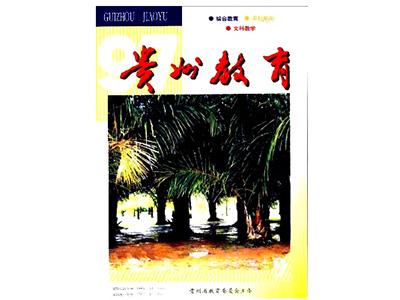 铜仁贵阳杂志印刷