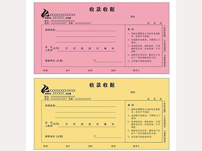 貴陽票據印刷