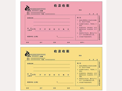 贵阳票据印刷