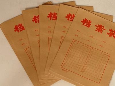 铜仁贵阳档案袋印刷