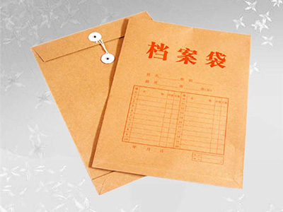貴州檔案袋印刷