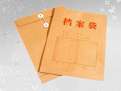 铜仁贵州档案袋印刷