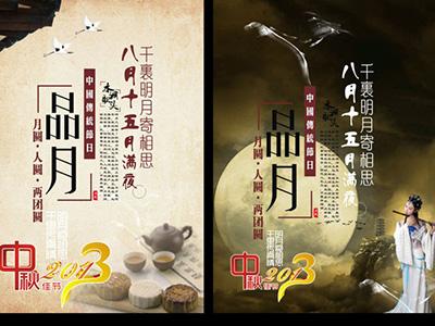贵州宣传单印刷