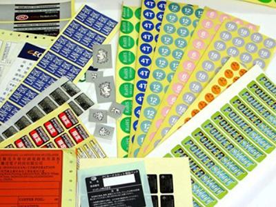 贵州不干胶印刷公司