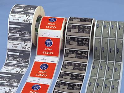 貴州不幹膠印刷廠