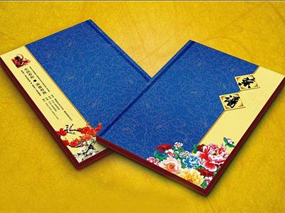 贵州菜谱印刷