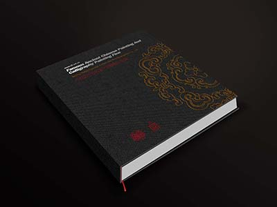 贵阳精装书印刷