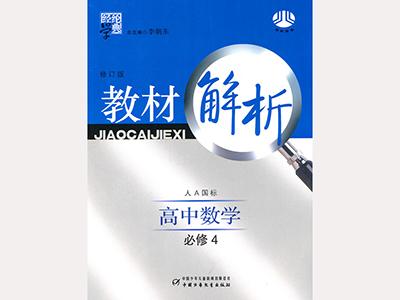 贵州教科书印刷