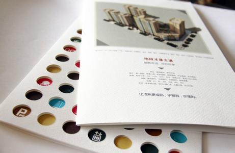 贵阳画册设计