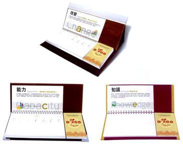 贵州台历设计
