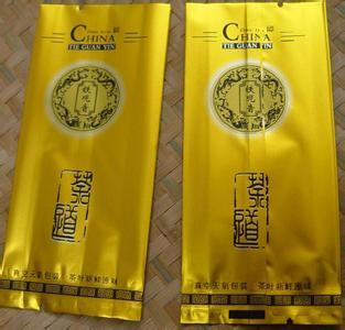 贵阳茶叶包装印刷