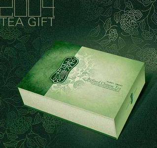 贵阳茶叶包装设计