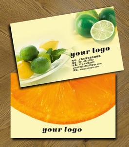 果品包装设计