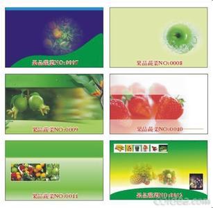 贵州果品包装设计