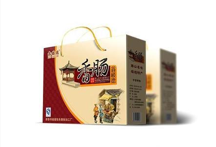 贵州食品包装设计