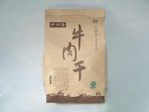 贵阳食品包装设计