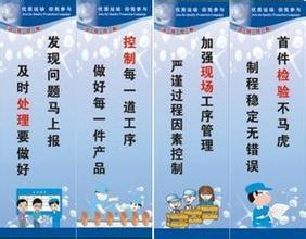 贵州海报制作