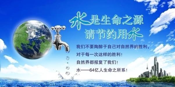 贵州海报设计