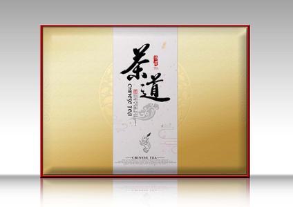 贵阳茶叶盒印刷