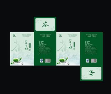 贵州茶叶盒设计