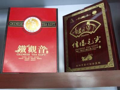 贵阳茶叶盒设计