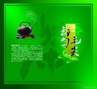 贵州茶叶盒包装制作