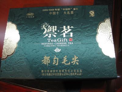 贵阳茶叶盒包装制作