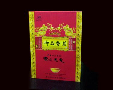 茶叶盒印刷