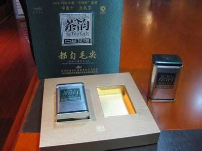 高档茶叶包装设计