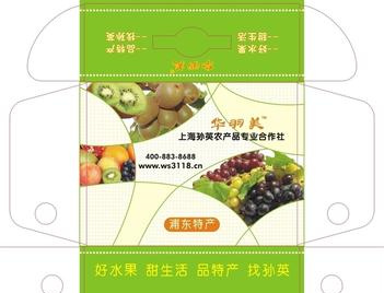 贵州水果包装印刷