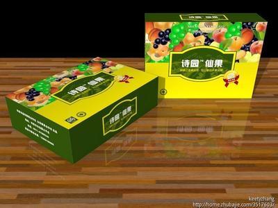 贵州水果包装盒制作