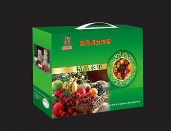 贵阳水果包装盒制作